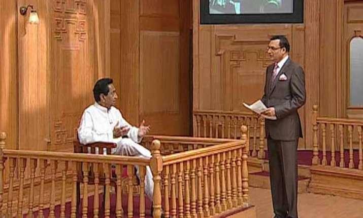 kamal nath tells aap ki adalat let priyanka decide when she
