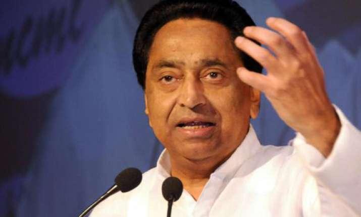 congress accuses bjp of doublespeak on ordinance