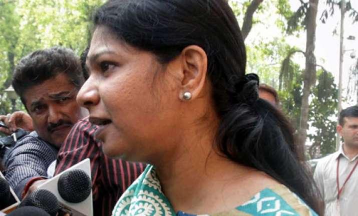 kanimozhi d raja maitreyan elected to rs from tamil nadu