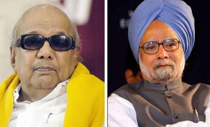 karunanidhi in favour of pm under lokpal