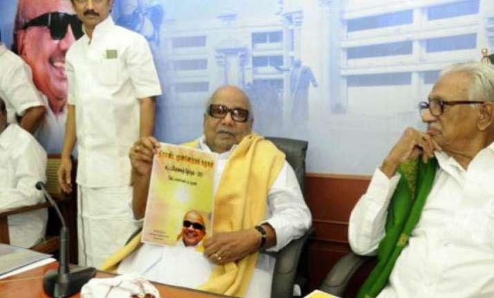 karunanidhi slams karat for calling dmk family controlled