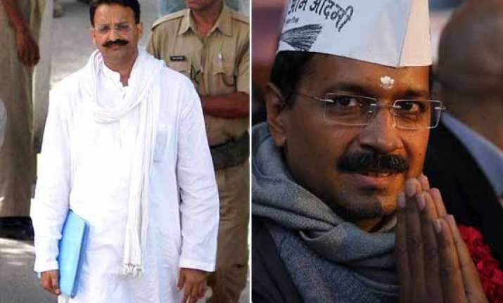 kejriwal accuses bjp of circulating fake thank you note to