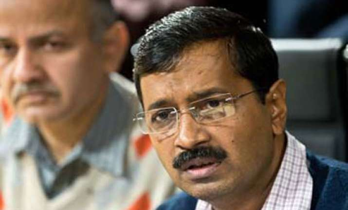 kejriwal appears before court in defamation case