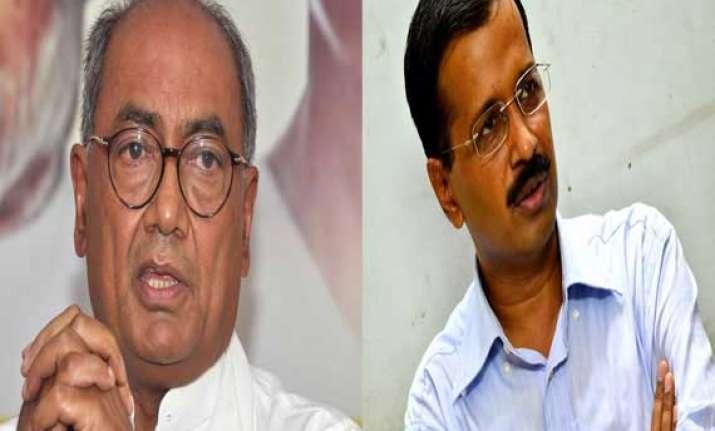 kejriwal doesn t believe in transparency digvijay