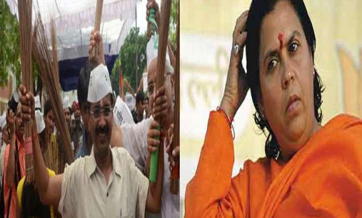 kejriwal s magic is over says uma bharti