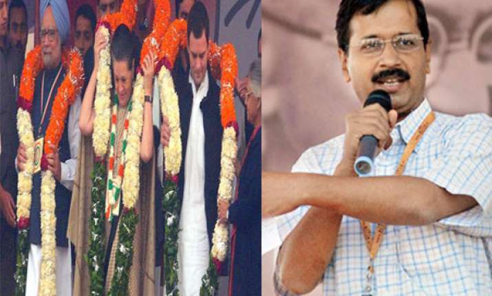 kejriwal asks how much cash given to people to attend