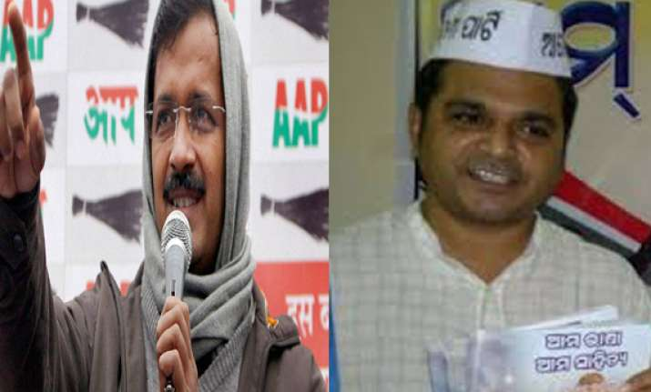 know the aap candidates from odisha