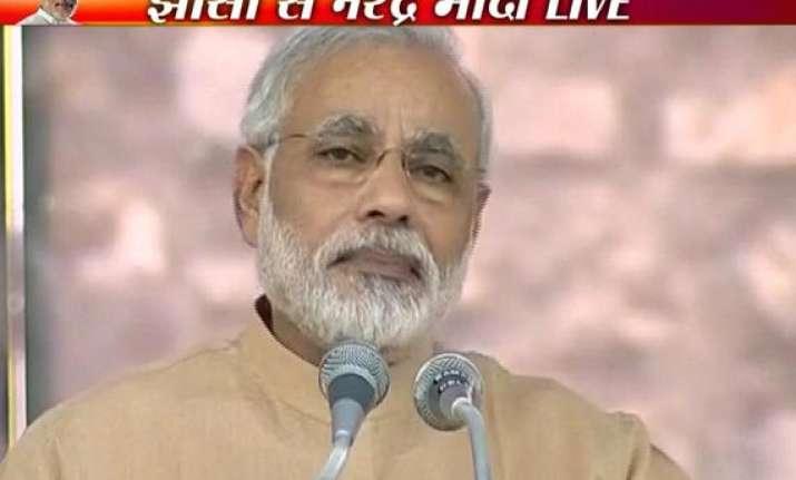live narendra modi s jhansi rally