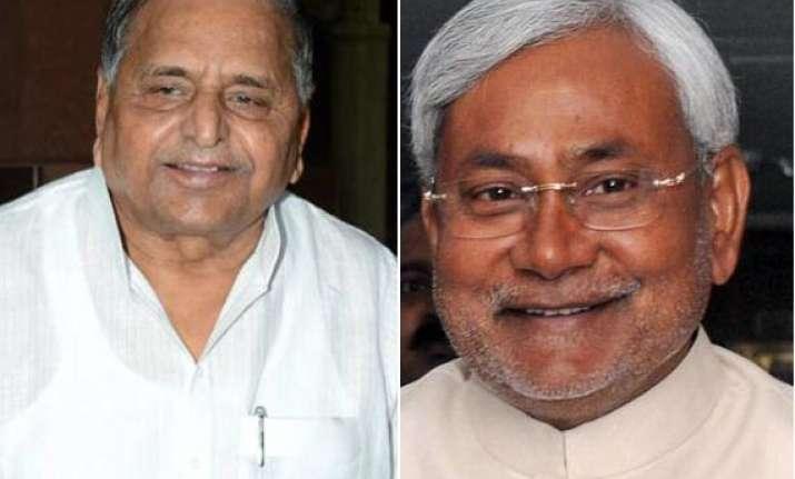 ls polls 14 non cong non bjp parties to explore third front