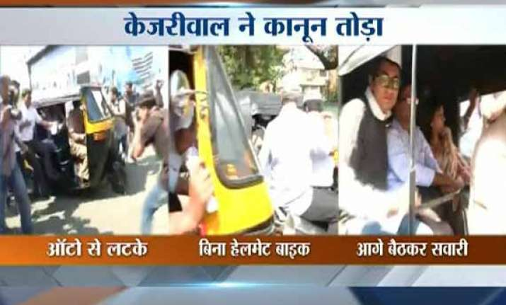 live updates anarchist aadmi party workers damage metal