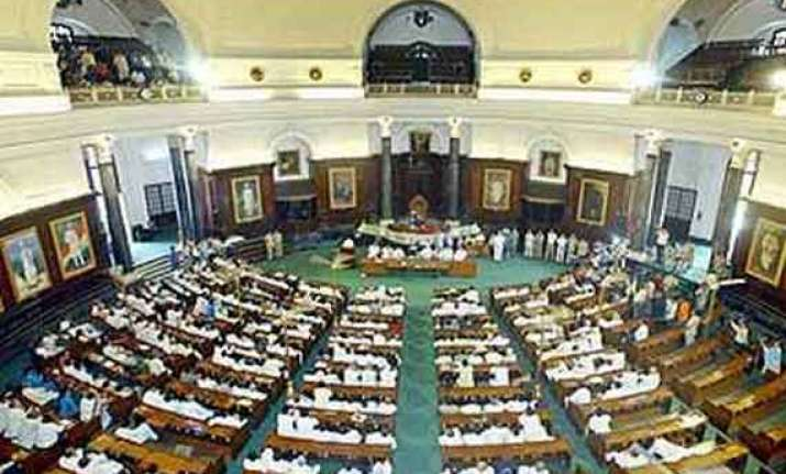 lok sabha adjourned for the day trs and bjd protest