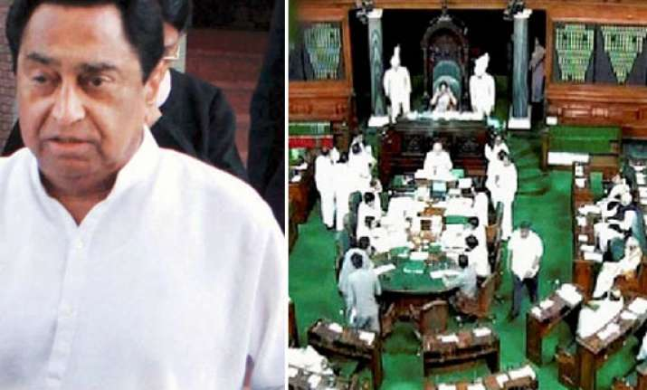 live reporting know how lok sabha passed telangana bill