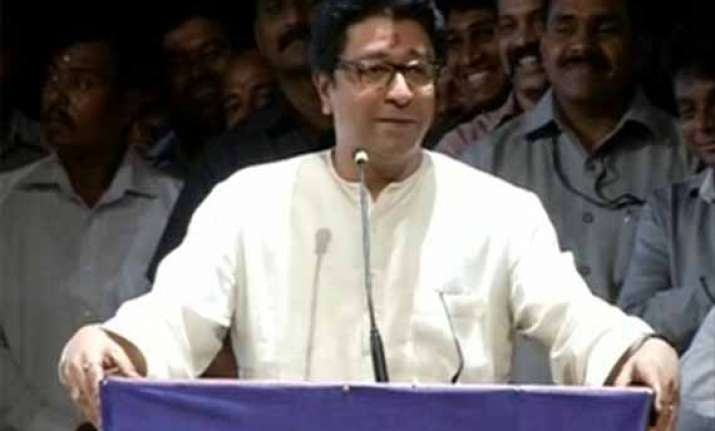 mns releases first list of 7 ls candidates party to support