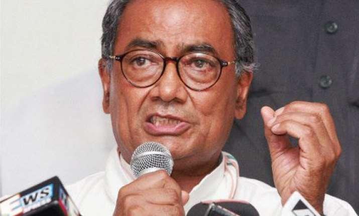 mp congress wants digvijay to contest from vidisha