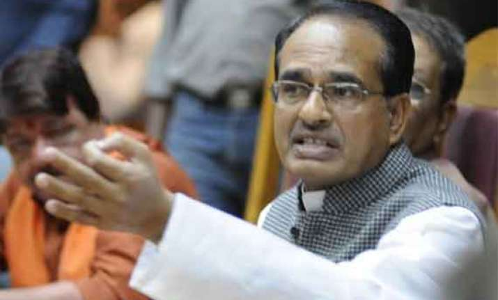 mppeb scam shivraj singh chouhan to file defamation case