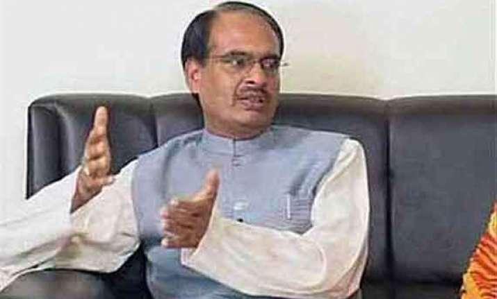 mppsc denies allegations over selection of shivraj singh