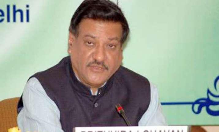 maharashta cm files nomination for bypoll