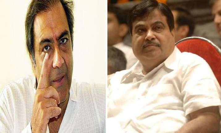 mahesh jethmalani attacks gadkari quits bjp executive