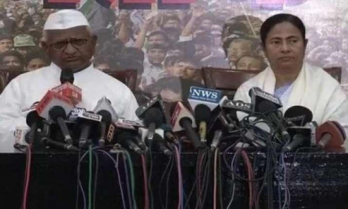 mamata banerjee and anna hazare to visit gujarat on march 20