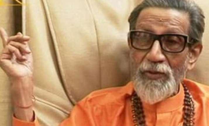 marathwada becoming pakistan says thackeray