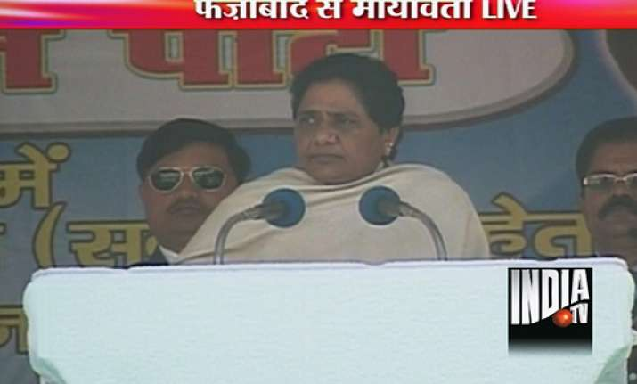 mayawati describes upa govt as thoroughly corrupt
