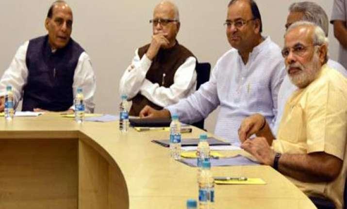 modi in limelight at bjp parliamentary board meet