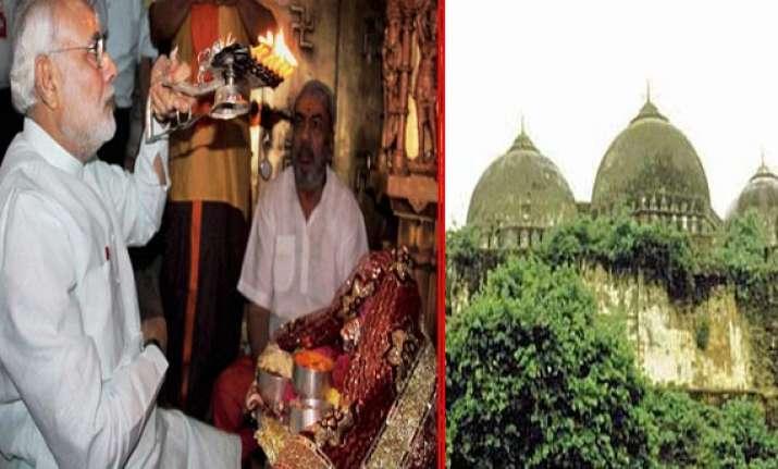 modi to offer prayer at ram janmabhoomi site in ayodhya