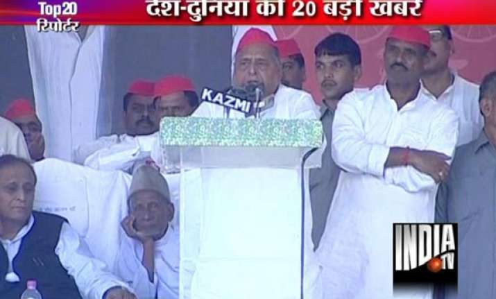 azamgarh rally pm is helpless says mulayam