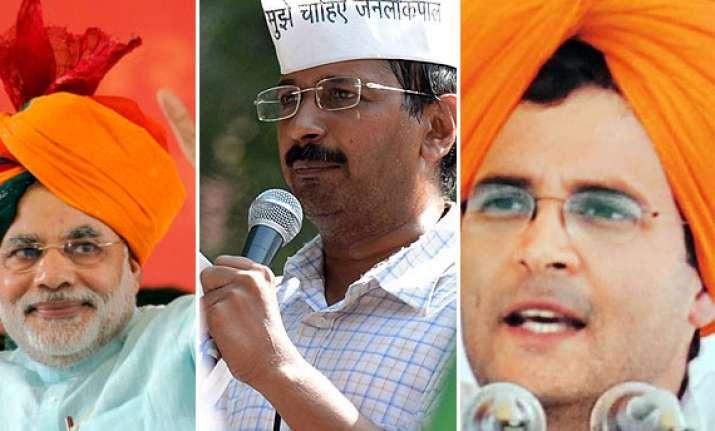 nda may get 236 upa 92 seats says another poll survey
