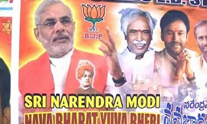narendra modi in hyderabad tomorrow for his first paid rally