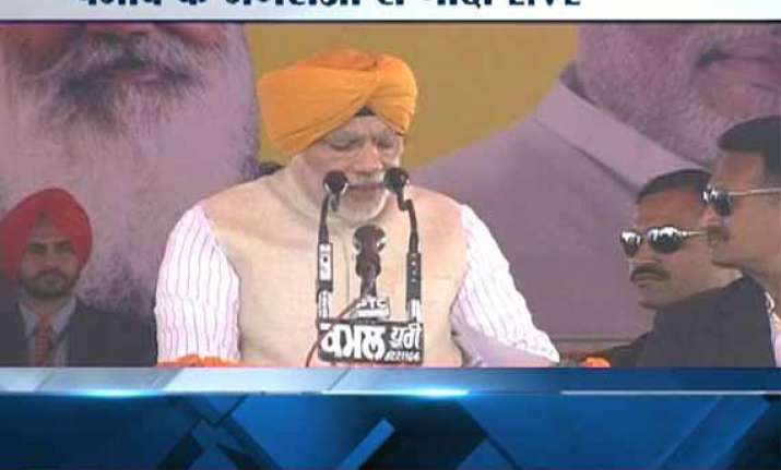 live reporting as pm i will be your watchman in delhi says