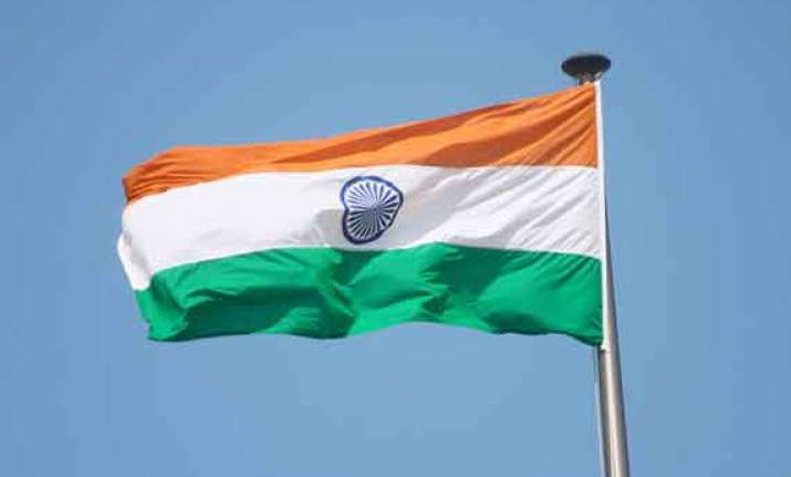 national flag to fly at half mast for munde