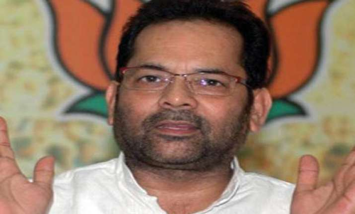 need to find solution for ram temple naqvi