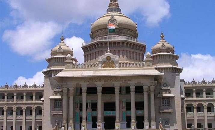 new karnataka assembly s first session begins