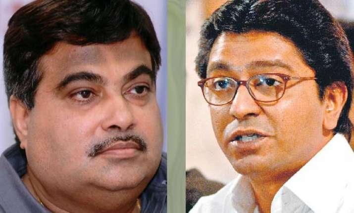 no secret meeting between raj and gadkari bjp says