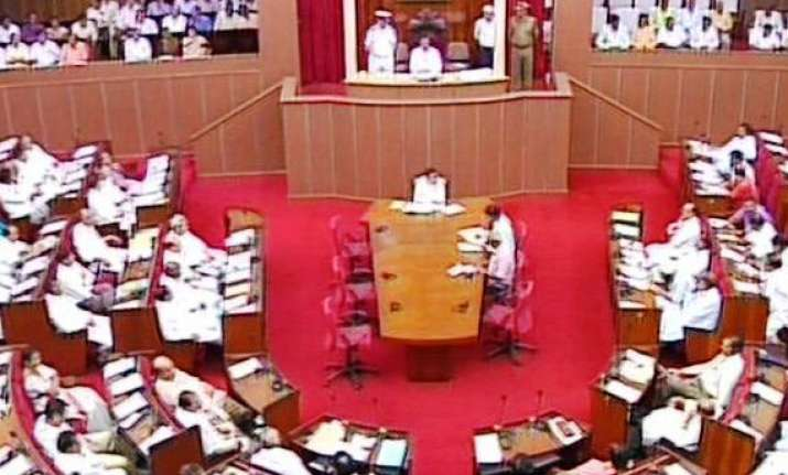 odisha assembly session from today likely to be stormy