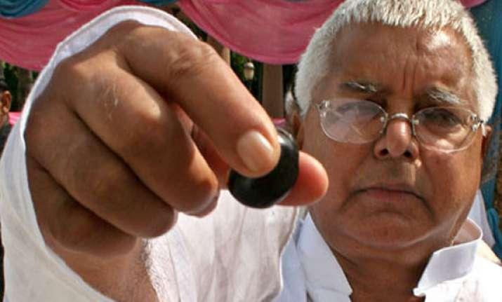 pil filed against lalu for violating jail manual