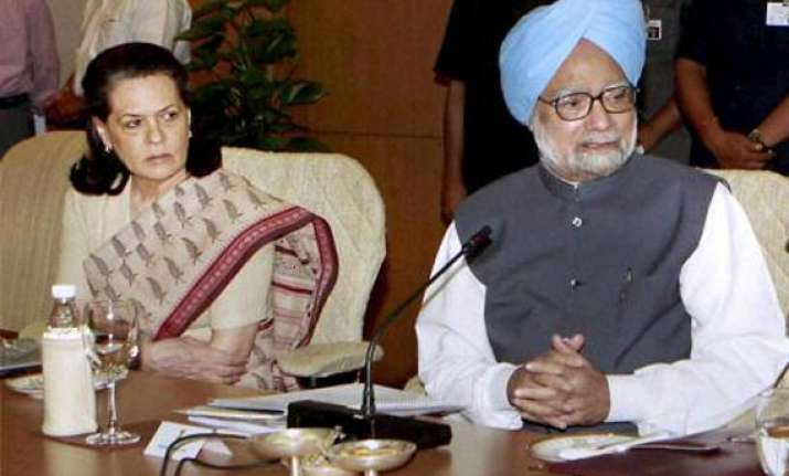 pm to hold all party meet tomorrow on maoists