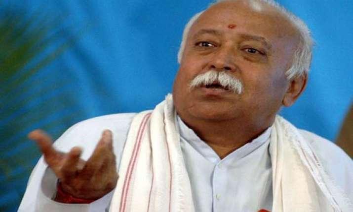 pm calling gilani man of peace unfortunate bhagwat