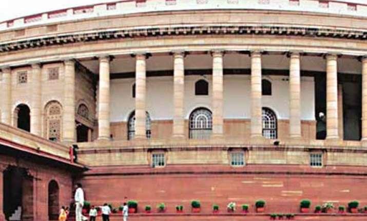parliament passes trai amendment bill