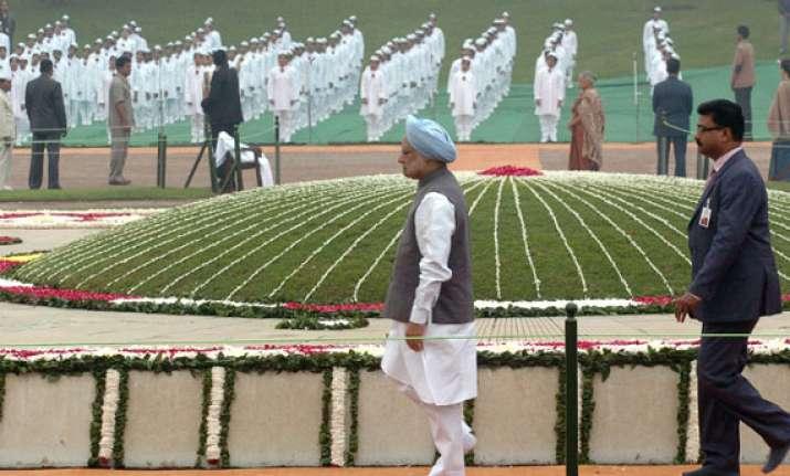 president pm sonia visit shanti van on nehru s death