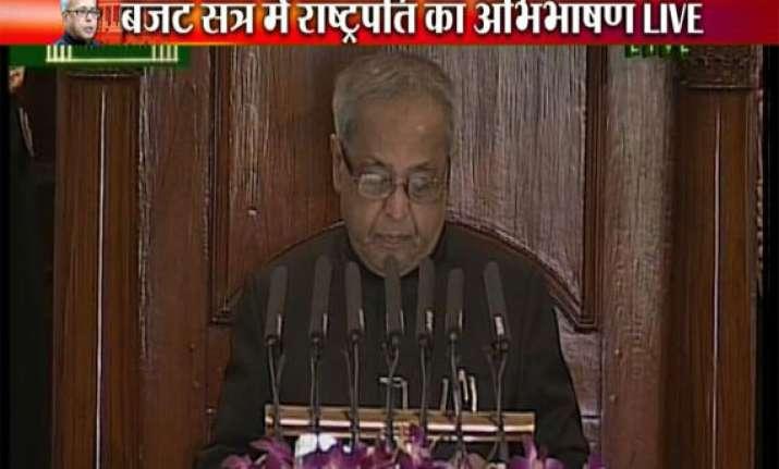 president pranab s first speech in parliament govt has