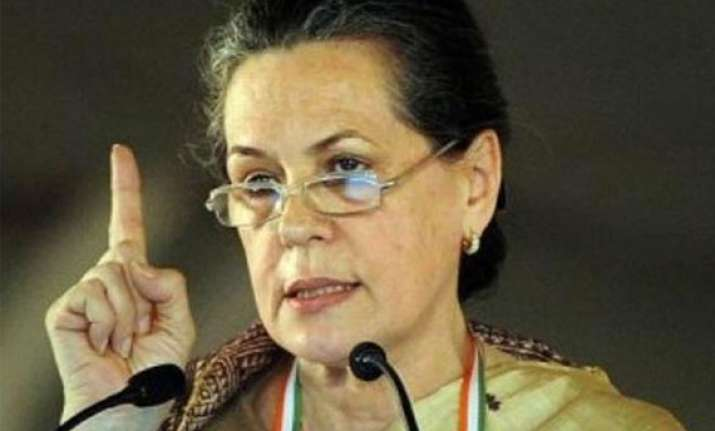 pull out 7 crore families from poverty in 10 years sonia