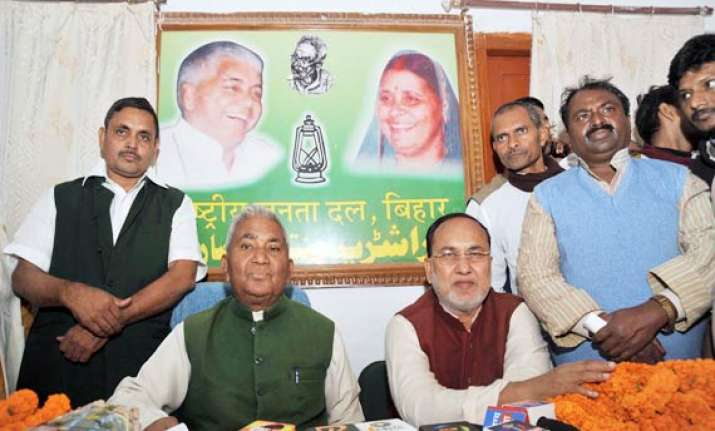 rjd announces new office bearers to galvanise party