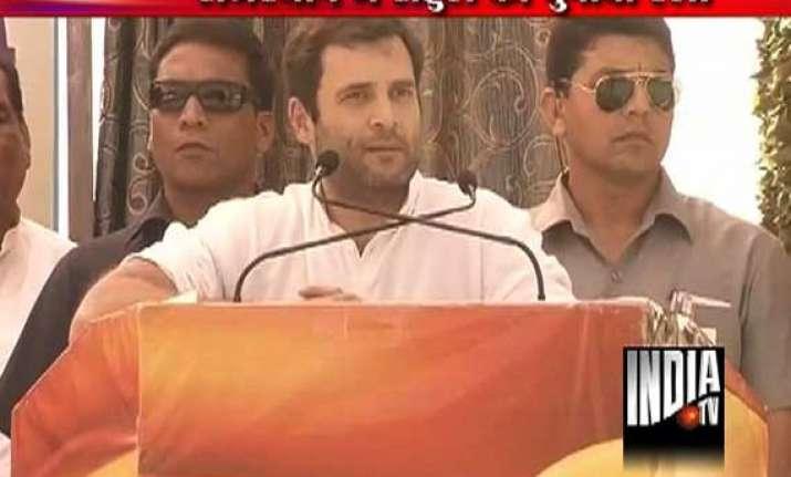 rahul gandhi alleges bjp instigated riots in muzaffarnagar