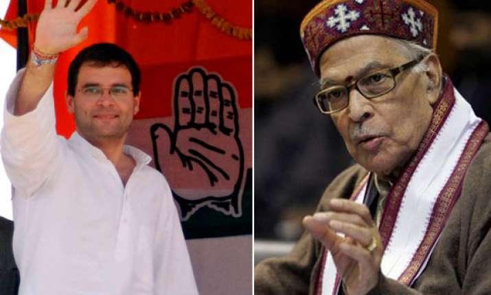 rahul bjp spar over kargil role