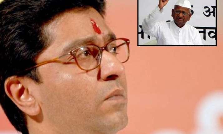 raj thackeray takes swipe at hazare