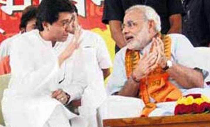 raj thackeray to attend modi s swearing in