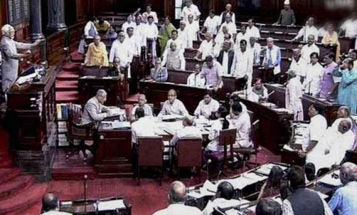 rajya sabha adjourned till 2 pm over bugging allegations