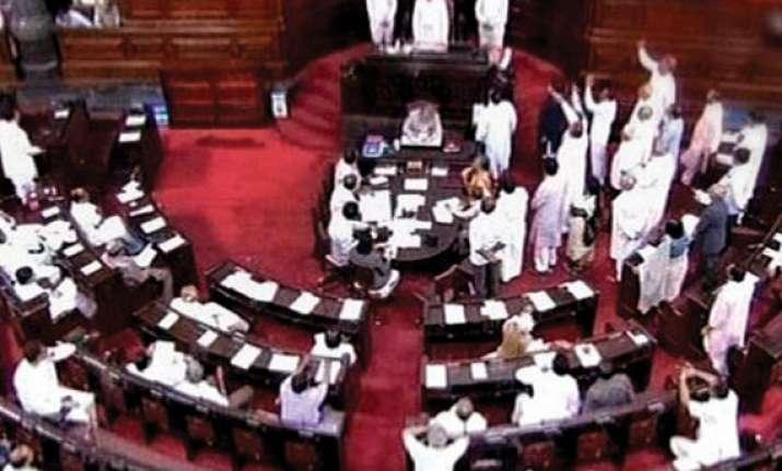 rajya sabha passes wakf bill